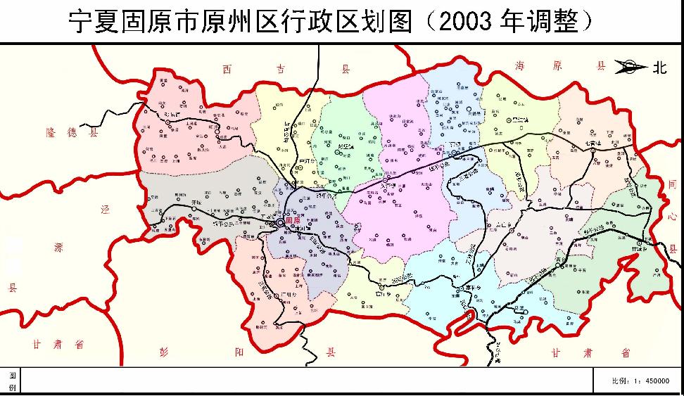 原州区地图