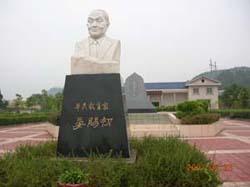 """(原创)与爱因斯坦并列的中国名人-晏阳初 - 栏杆拍遍@ -            """"漂泊生涯""""的博客"""